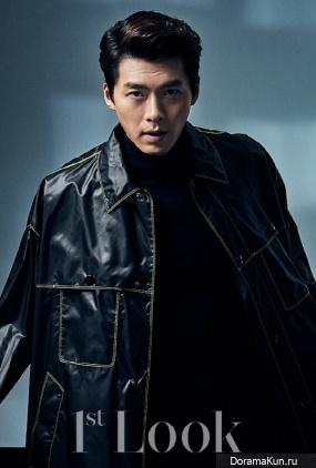Hyun Bin для First Look January 2017