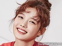 Kim Yoo Jung для Lapalette 2017
