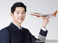 Song Joong Ki для JEJU AIR 2017