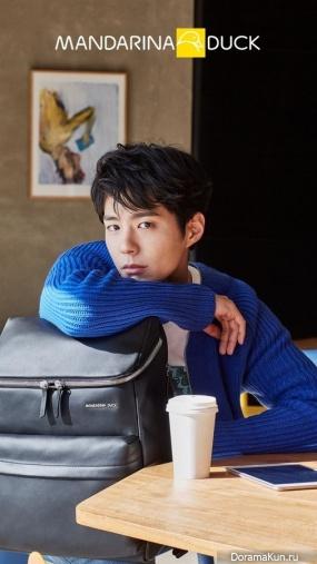 Park Bo Gum для Mandarina duck 2017