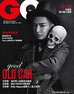Aaron Yan для GQ Magazine February 2017 Vol. 245