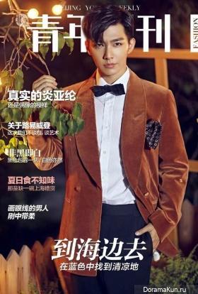Aaron Yan для Beijing Youth Weekly Jul 2017
