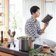 Song Joong Ki для Cuchen 2017