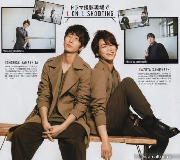 Kamenashi Kazuya, Yamashita Tomohisa для MAQUIA June 2017