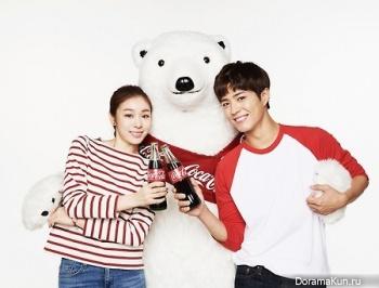 Park Bo Gum, Kim Yuna для Coca Cola 2017