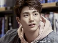Park Hyung Shik для Bang Bang 2017