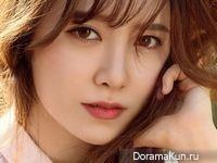 Goo Hye Seon для Singles April 2017
