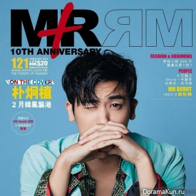 Park Hyung Shik для MRRMHK February 2018