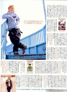 Okada Masaki