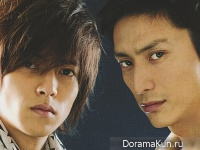 Yamashita Tomohisa и Yusuke Iseya