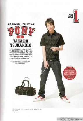 Takashi Tsukamoto
