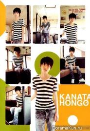 Kanata Hongo