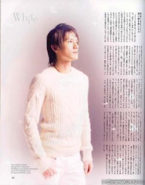 Takizawa Hideaki