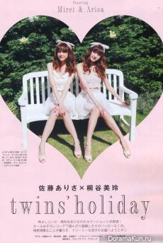 Kiritani Mirei, Arisa Sato для NON-NO September 2013F