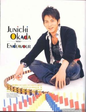 Junichi Okada Potato January 2008