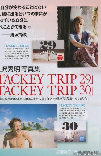 Takizawa Hideaki для Vivi September 2013