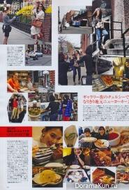 Kurara Chibana для Domani July 2013