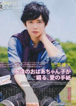 Yudai Chiba для Junon August 2013