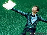 Aaron Yan (Fahrenheit) для Taipei Dreamin