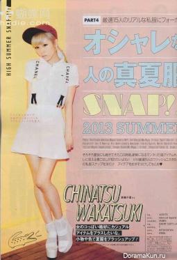 Wakatsuki Chinatsu для Vivi September 2013