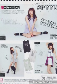 Arisa Sato для NON-NO September 2013