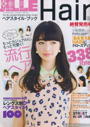 Komatsu Nana для Jille August 2013