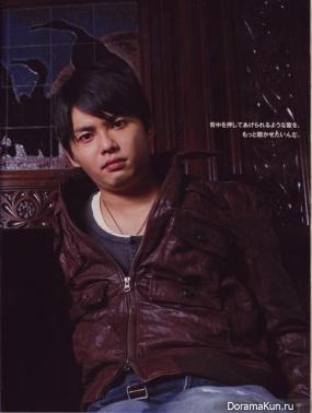 Tackey & Tsubasa для Myojo January 2007