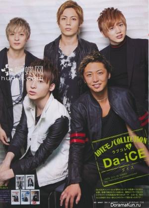 Da-iCE для Junon August 2013