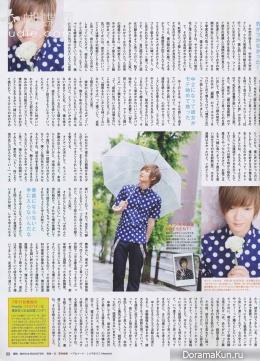 Sako Tomohisa для Junon August 2013