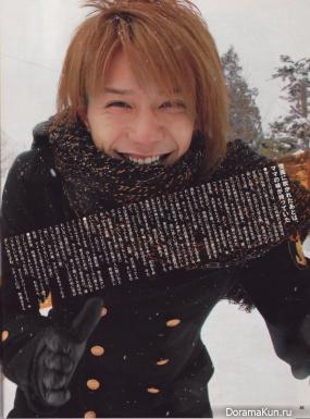 Tackey & Tsubasa для Myojo April 2007