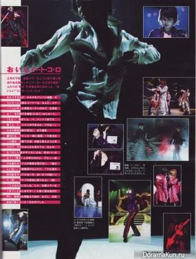 Tackey & Tsubasa для Myojo May 2007