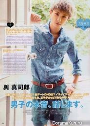 Shinjiro Atae для Junon August 2013