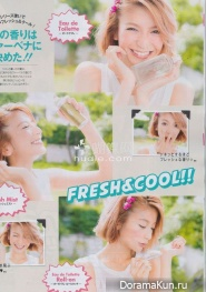 Mitsuki Oishi для Vivi September 2013