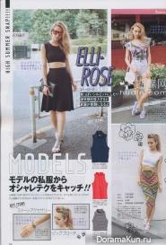 Elli-rose для Vivi September 2013