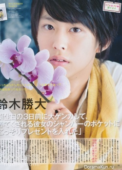 Katsuhiro Suzuki для Junon August 2013
