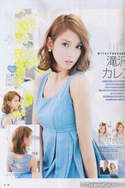 Karen Takizawa для JJ May 2013