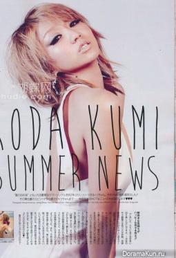 Koda Kumi для Vivi September 2013