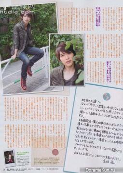 Ryo Yoshizawa для Junon August 2013
