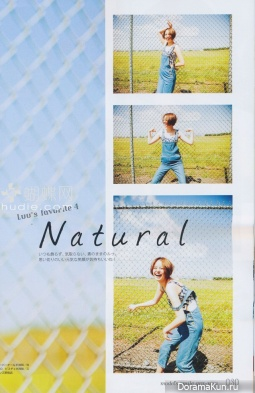 Cecil Kishimoto для в NON-NO September 2013