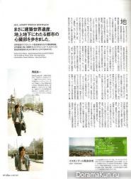 Junichi Okada для Casa June 2007