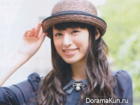 Kuriyama Chiaki для Soup August 2012