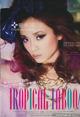 Mai Miyagi для Vivi September 2013