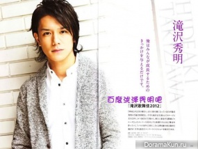 Takizawa Hideaki для Best Stage May 2012