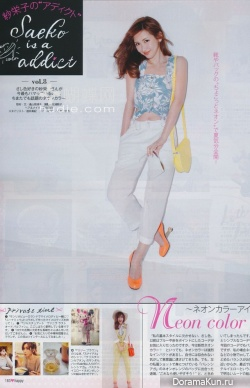 Saeko для More August 2013