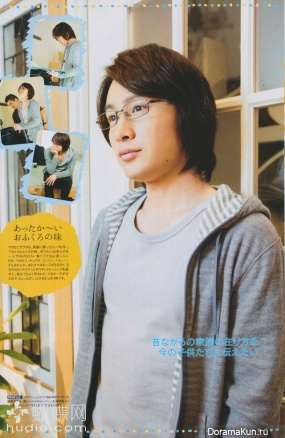Shota Yasuda для QLAP! August 2013