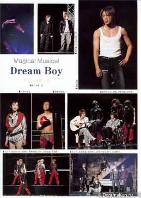 Tackey & Tsubasa для Gekkan musical February 2004