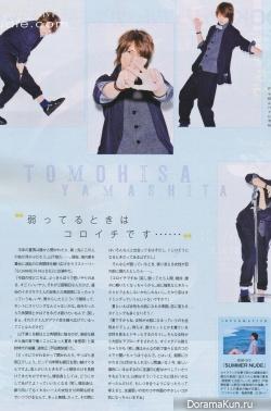 Yamashita Tomohisa для Mina September 2013