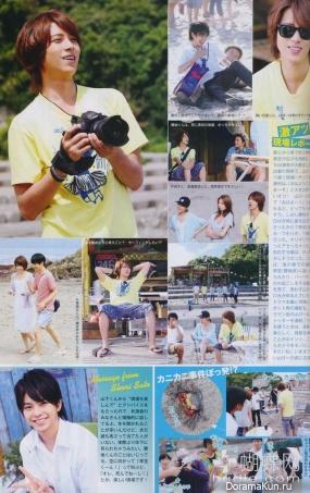 Yamashita Tomohisa для DUET August 2013