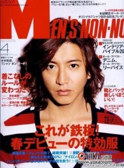 Takuya Kimura для NON-NO April 2009