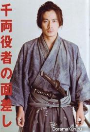 Junichi Okada для Frau June 2006